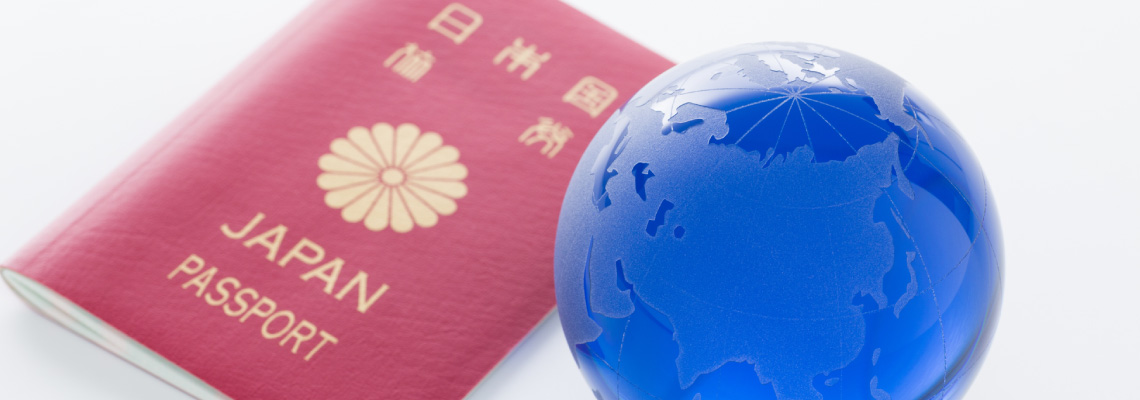 技人国ビザ取得の要件イメージ